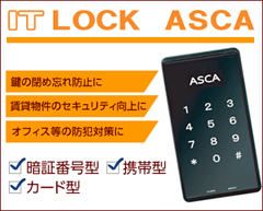 iTlock-asca_02_02.gif